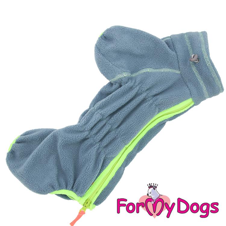 "Varm Pyjamas Overall ""Gråblå"" Hane ""For My Dogs"""