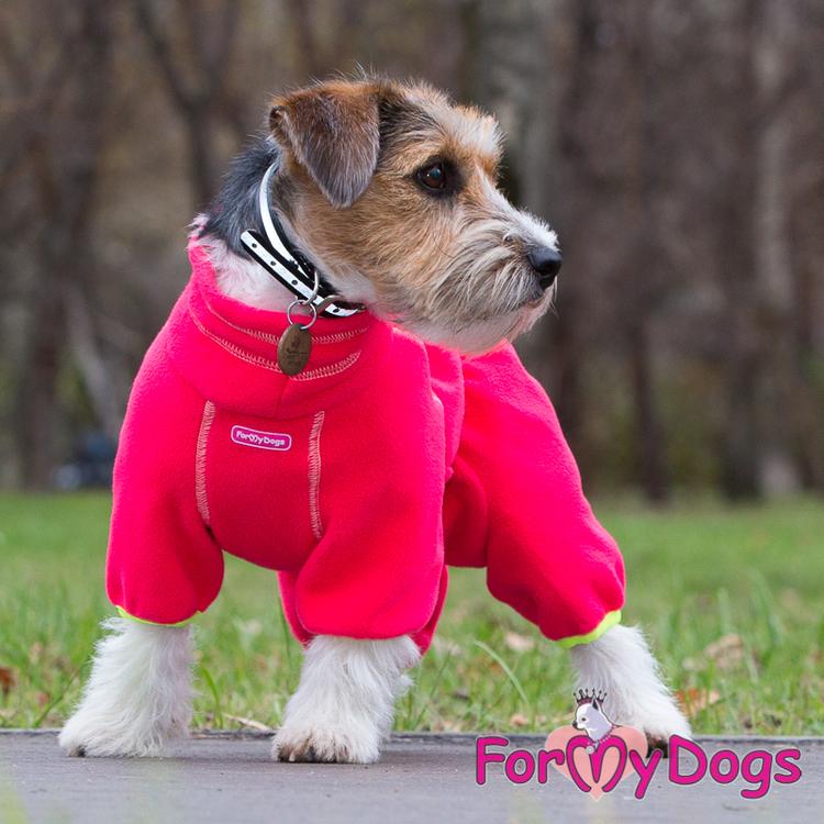 """Varm Pyjamas Overall """"Rosa"""" Tik """"For My Dogs"""""""