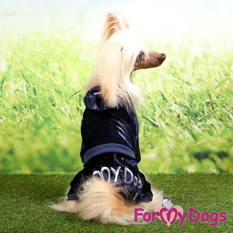 "Mysdress pyjamas overall ""Indigoglans"" UNISEX ""For My Dogs"""