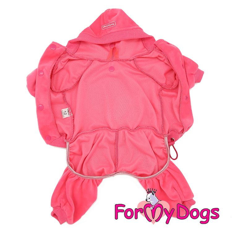 "Mysdress pyjamas overall ""Rosa Strass"" UNISEX ""For My Dogs"""