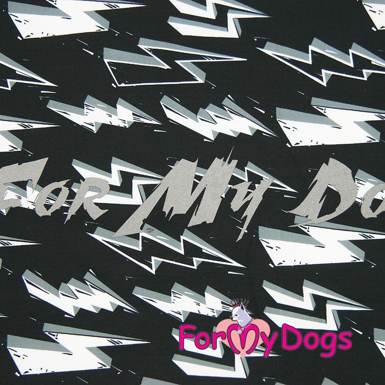 "Regnoverall ""Blixtrande"" Hane ""For My Dogs"" 2021 Kollektionen"