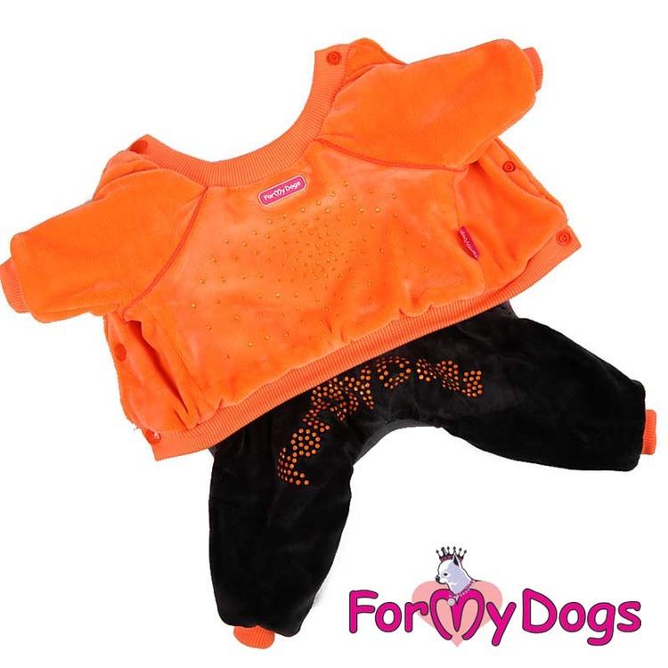 "Varm Mysdress pyjamas overall ""Black Orange"" UNISEX ""For My Dogs"""