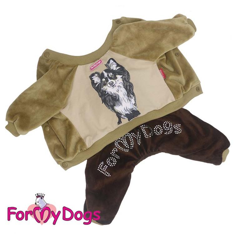 "Mysdress pyjamas overall ""Brun Chihuahua"" UNISEX ""For My Dogs"""