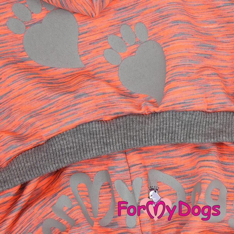 "Mysdress pyjamas overall ""Tassar"" UNISEX ""For My Dogs"""