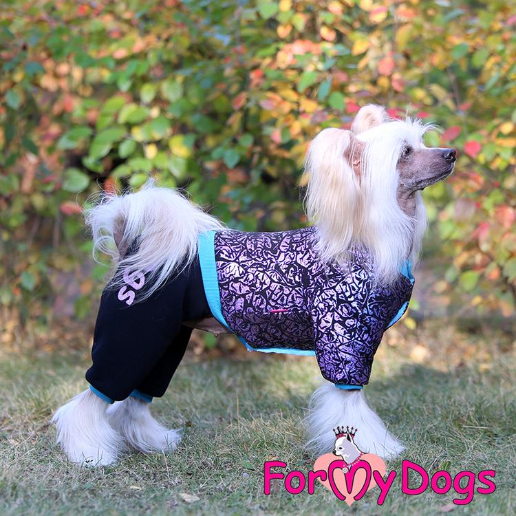 "Varm Mysdress Pyjamas overall ""Aurora"" Unisex ""For My Dogs"""