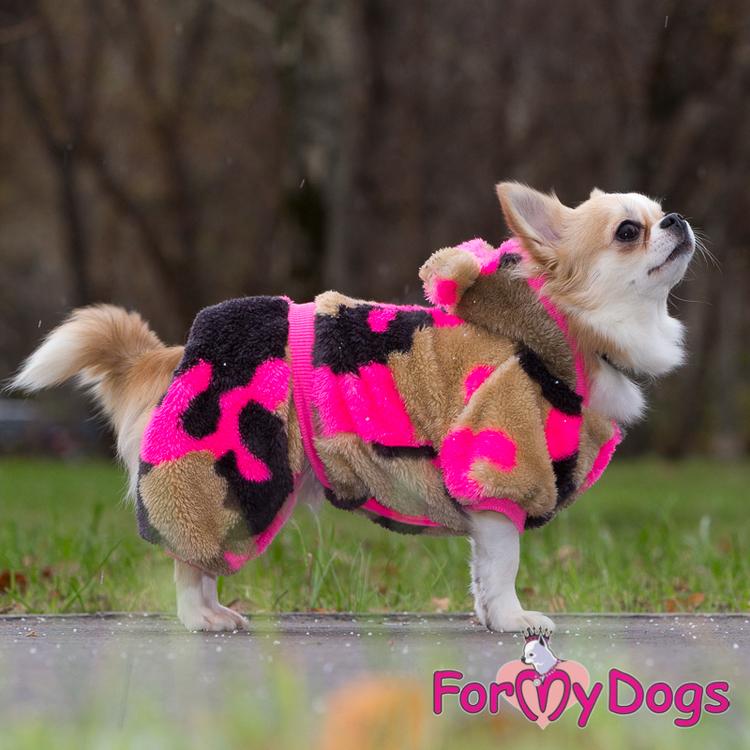 "Varm Mysdress Pyjamas overall ""Teddybjörn"" Unisex ""For My Dogs"""