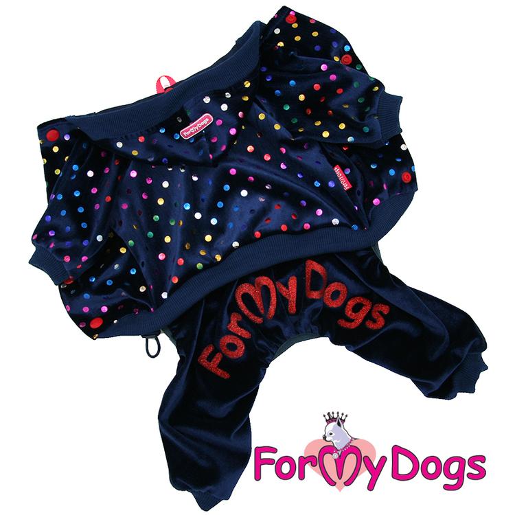 "Suit Mysdress Pyjamas overall ""Prickigt"" Unisex ""For My Dogs"""