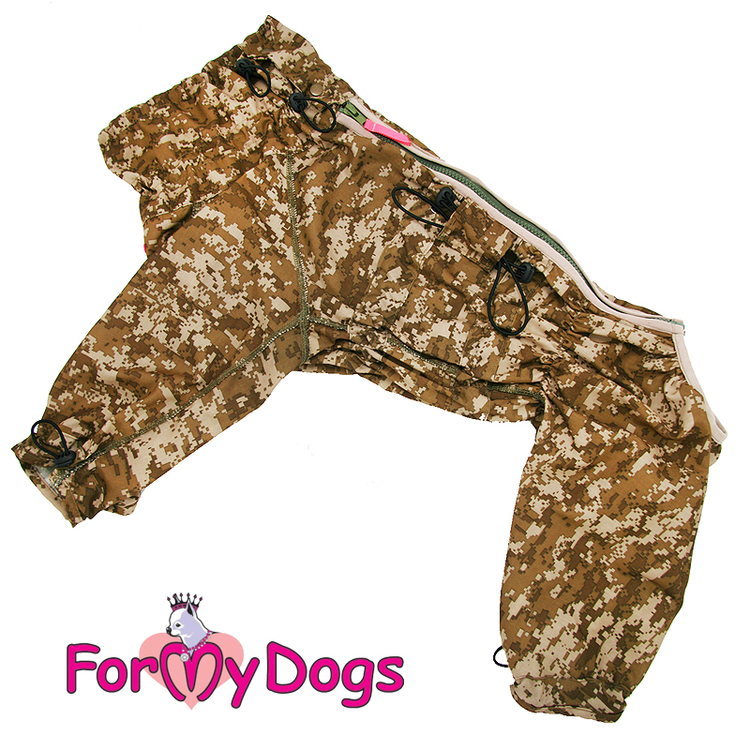 """Duster tunn skyddsoverall """"Brun Multi"""" Hane """"For My Dogs"""""""