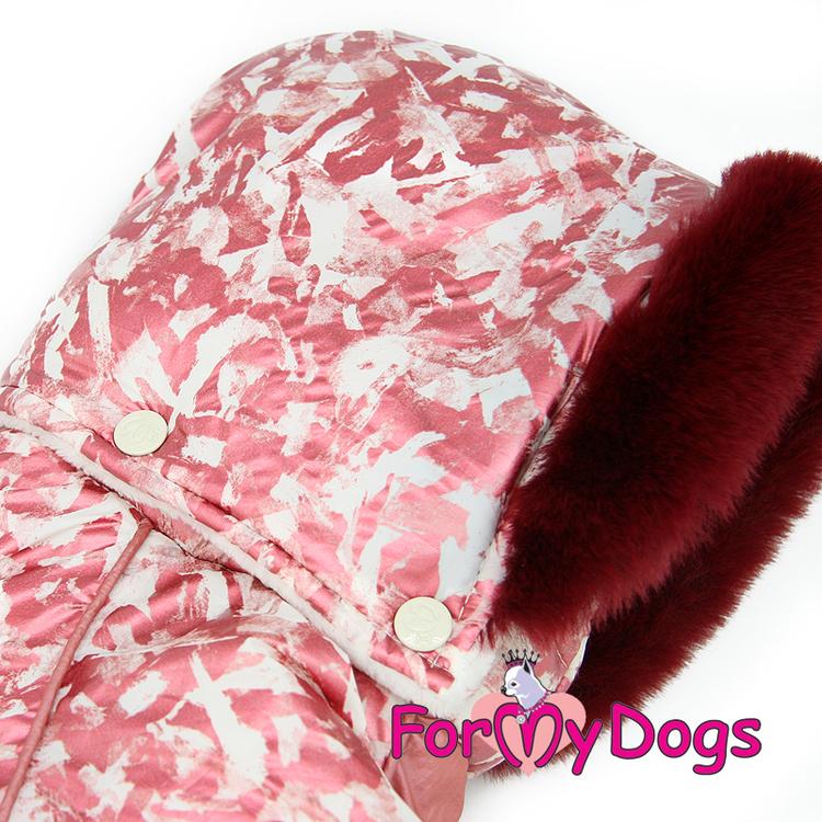 "Varm Vinteroverall ""Baby rosa metallic"" Tik ""For My Dogs"""
