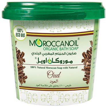 Moroccan Oil Hamam Bath Soap With Oud 850gram