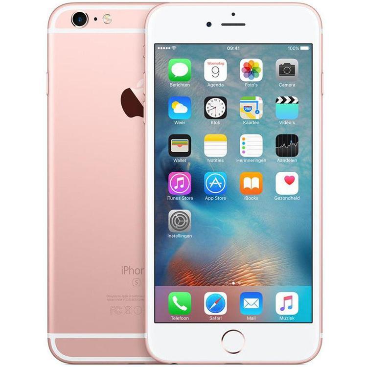 iPhone 6S Plus 64GB Rosa Guld - BEG - GOTT SKICK - OLÅST