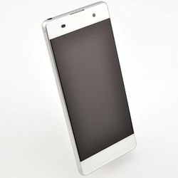 Sony Xperia XA 16GB Dual SIM Vit - BEG - FINT SKICK - OLÅST