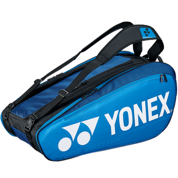 Yonex Pro Bag X9 Deep Blue