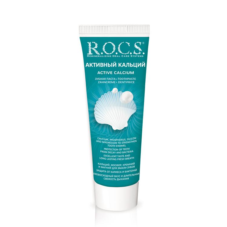 R.O.C.S.® Aktivt kalcium