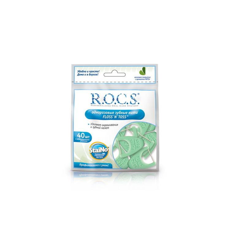 R.O.C.S.® Tandtrådshållare Floss´N´TOSS ®