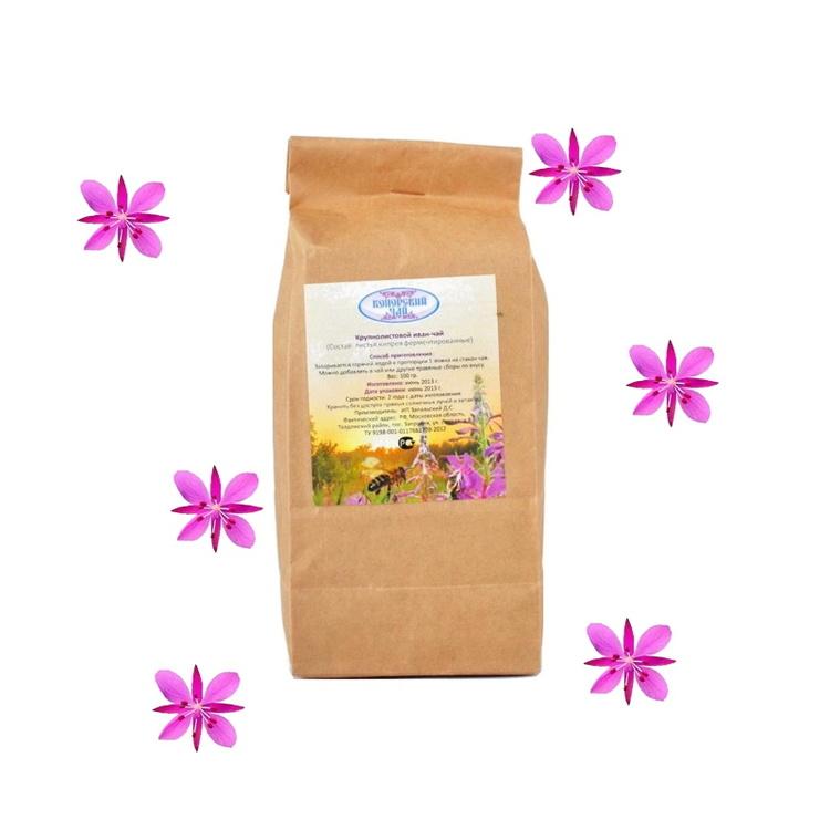 RallarrosTé fermenterat i hela teblad TRADITIONELLT