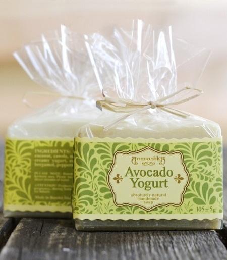 Avokado och yoghurt