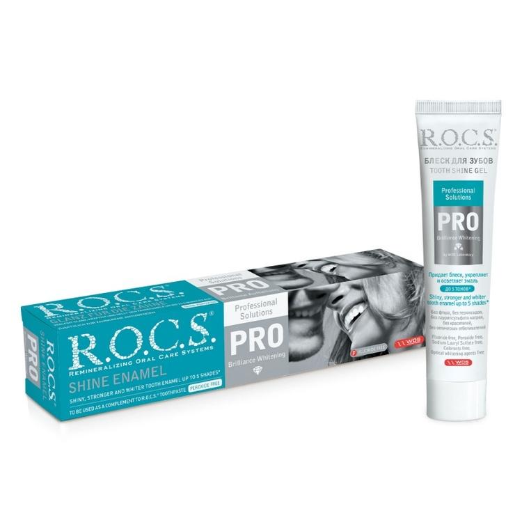 R.O.C.S. ® PRO Gel Skinande emalj