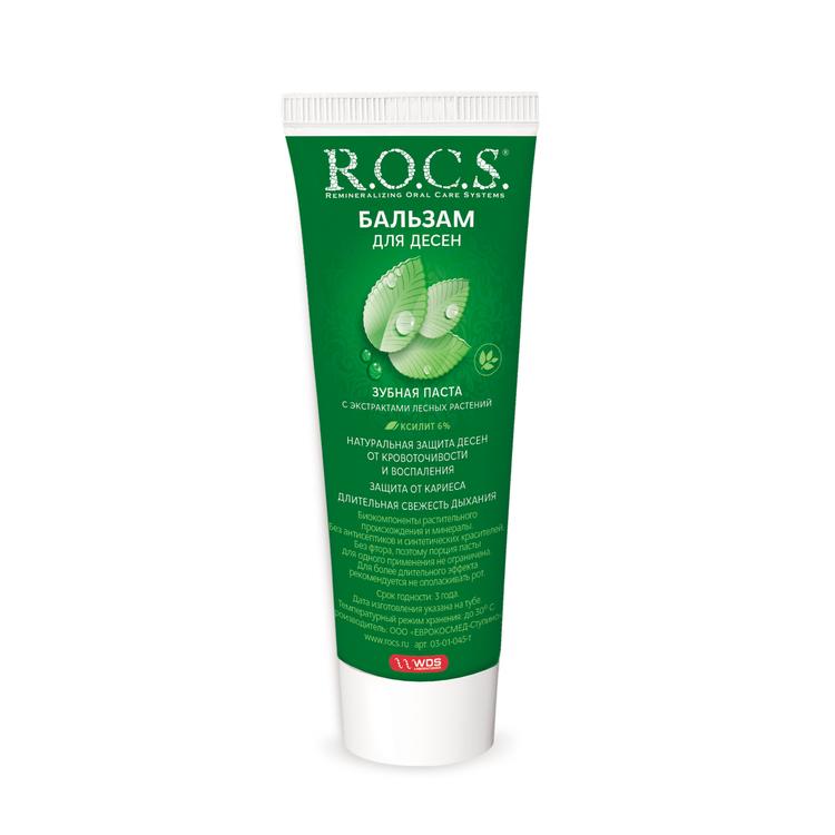 R.O.C.S.® Balsam för tandköttet