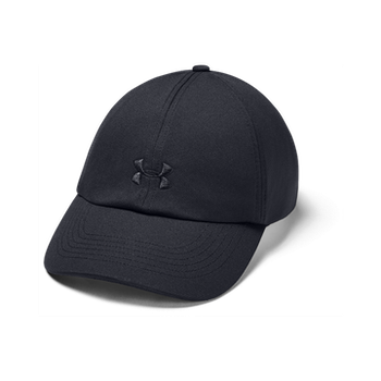 Under Armour Play Up Cap