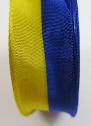 Sidenband med ståltrådskant gul/blå
