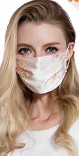 Vakreste ansiktsmasker i 100% mulberry silke. Solfaktor 50+