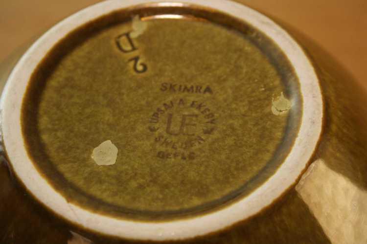 Skimra - Uppsala Ekeby Gefle