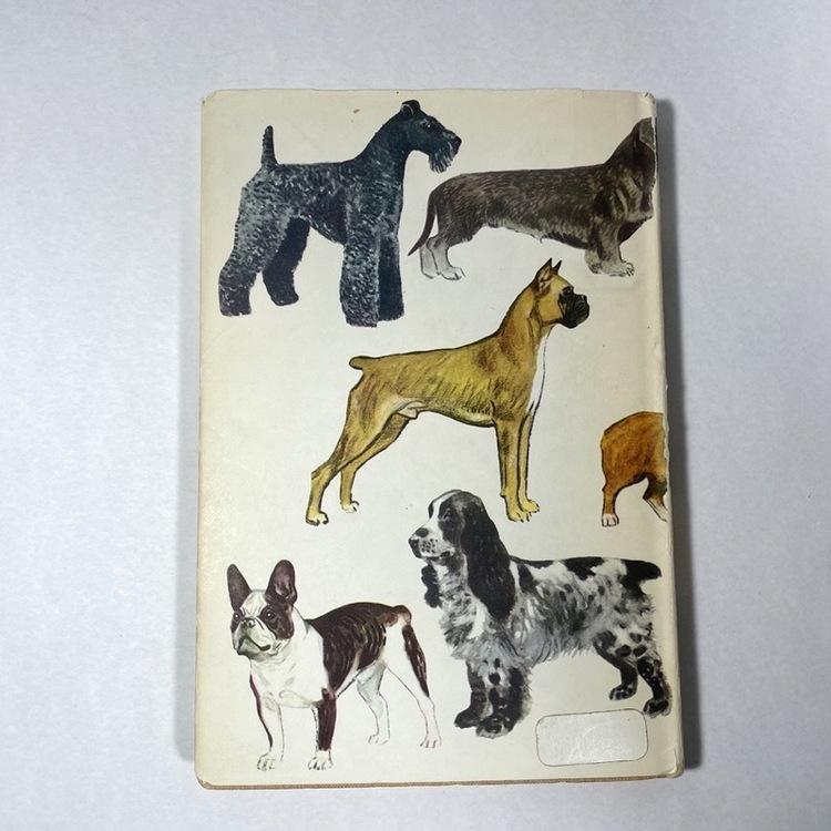 Bok, hundar i Färg - 1958 baksida