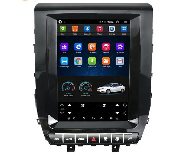 "9.7"" Android 10  bilstereo Toyota Land cruiser (2016--2018)"