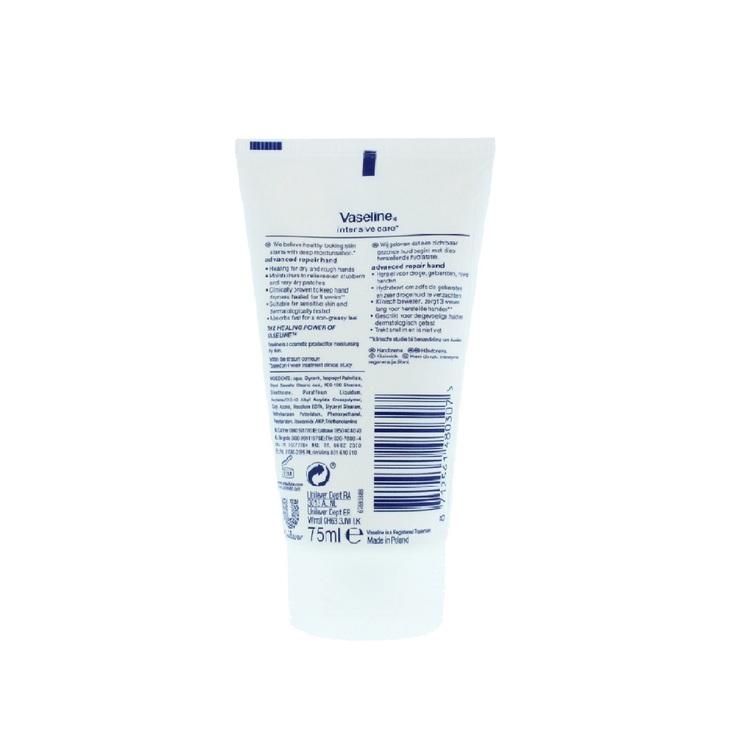 Vaseline Hand Cream Advanced Repair 75ml