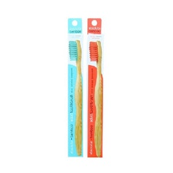 Absolute Adults Bamboo Toothbrush 2 Nos.