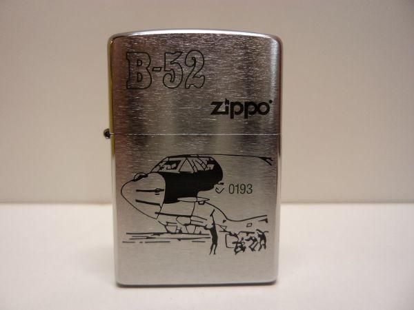 Zippotändare B52 + tillbehör