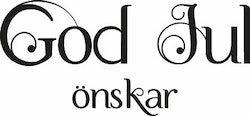 24152 - God Jul önskar