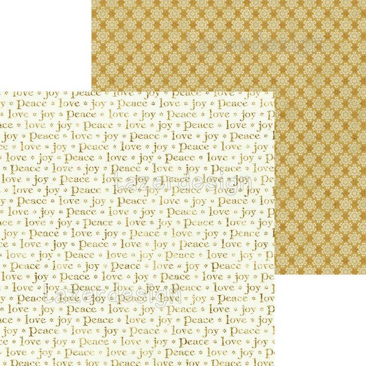 LD-120 Papper Gnistrande Jul