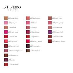 Läppstift Visionairy Shiseido