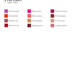 Läppstift Lacquerink Shiseido