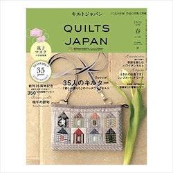 QUILTS JAPAN 2021April