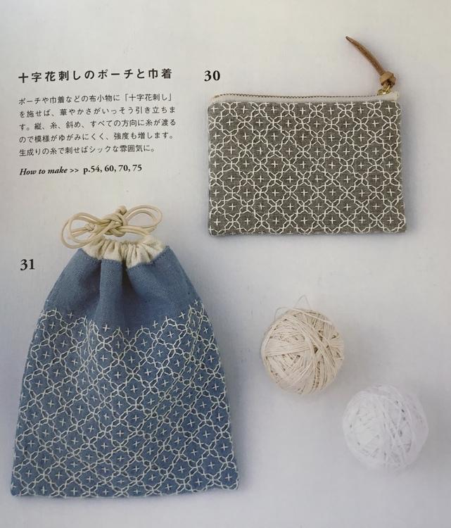 Sashiko - lær å brodere med japansk syteknikk