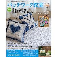 Japansk Patchwork Magasin nr.23