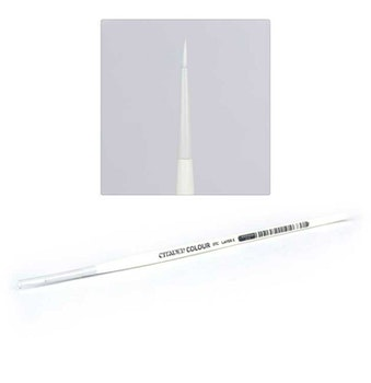 Citadel Synthetic Layer Brush Medium