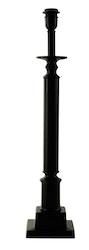Penfold lampfot 71 cm, Hallbergs