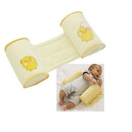 Anti roll over - babykudde - Ord 138 kr - 50 % rabatt
