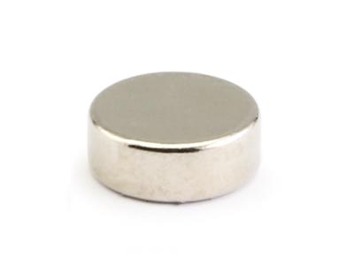 NSR - SUPER NEODIMIUM MAGNET ROUND 4mm thickness (2x)