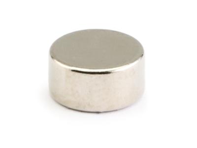NSR - SUPER NEODIMIUM MAGNET ROUND 5mm thickness (2x)