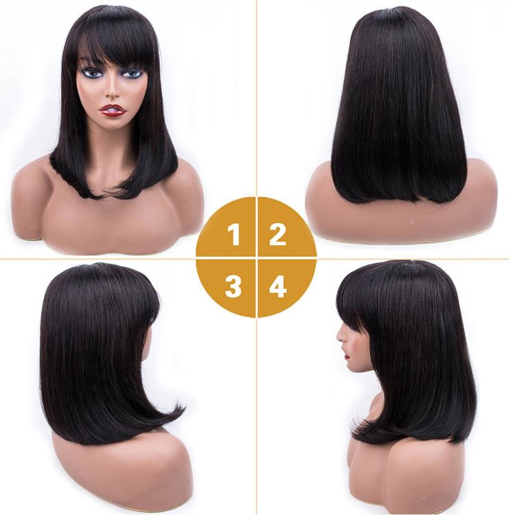 Remy Brazilian Bob Human Hair Wig