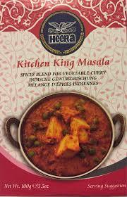 Heera Kitchen King Masala 100gms