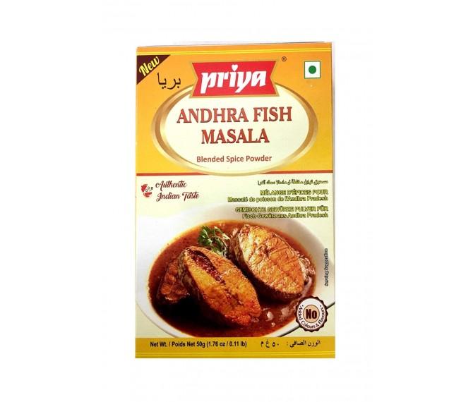 Priya Andhra Fish Masala 50gms