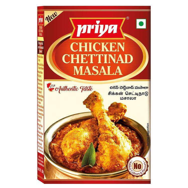 Priya Chicken Chettinaad Masala 50gms