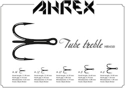 Ahrex HR450-Tube Treble