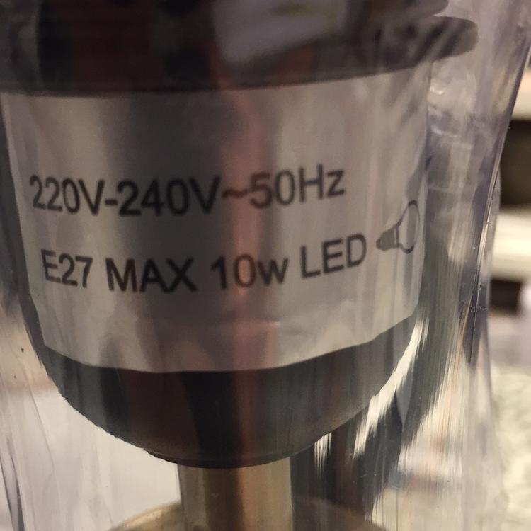 Bordslampa - Antikmässing